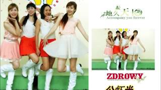 Gong Xia Mi 公虾米 line dance Demo (1/7/18)