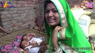 कमजोर दिल वाले न देखें, इस वीडियो को देखकर आपके रोंगटे खड़े हो जाएंगे || Bhojpuri Heroes