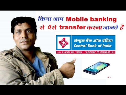 transfer money + ad  Beneficiary ? from mobile banking ? in central bank of india