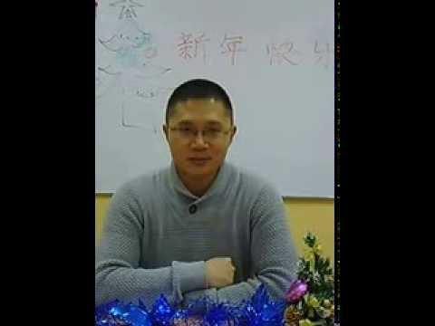 Учимся поздравлять с Новым Годом и Рождеством по-китайски