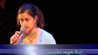 Aayiram malarkalle- Seetha & Pooranananthan (Raviragam)