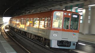 【4K】阪神電車 特急列車8000系電車 8245F 出屋敷駅通過