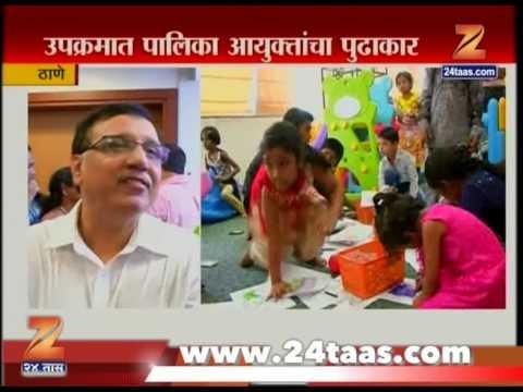 Thane Treatment On Children At Jupiter Hospital