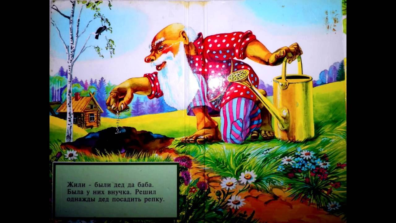 Мультфильм дед мазай и зайцы мультфильм смотреть правило, сильные опытные