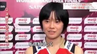 Haruka Miyashita   新セッター宮下遥 18 歳の夏物語) 3