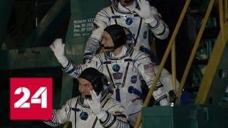 Овчинин, Хейг и Кук проведут на МКС сотни экспериментов - Россия 24