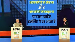 How PM Modi responded to Rahul Gandhi's earthquake remark…Watch video!