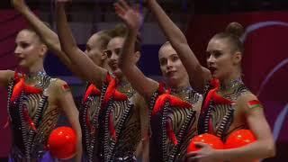 Belarus 5 Balls AA World Challenge Cup 2021