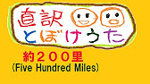 500 マイル 距離