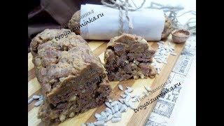 Сладкая колбаска из печения и сгущенки: рецепт из детства, проще не бывает