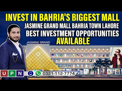 Invest in Bahria's Biggest Mall   Jasmine Grand Mall   Best Investment Options Available  Lahore