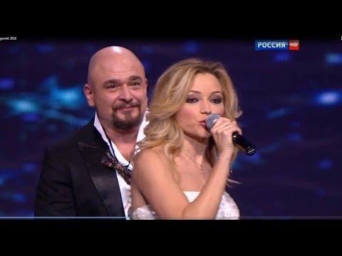 Инна Маликова, Юлия