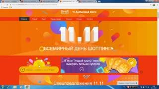 Aliexpress 100 000 монет   KETN