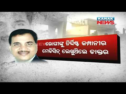 Gold, diamond jewelries recovered from SCB doctor caught in Vigilance net