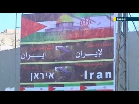 Hamas thanks Tehran for rockets: billboards in Gaza say a public 'thank you' to Iran