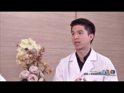 ย้อนหลัง Health Me Please | อาการปวดเมื่อยเรื้อรัง ตอนที่ 4 | 13-04-60 | TV3 Official
