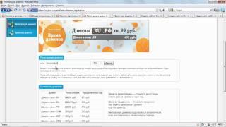 Как купить доменное имя(Технические моменты как купить доменное имя на хостинге Джино., 2011-09-27T16:08:43.000Z)