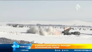 В Оренбургской области по тревоге подняты более тысячи артиллеристов