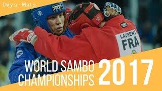 World Sambo Championships. Sochi 2017. Day 3. Mat 3