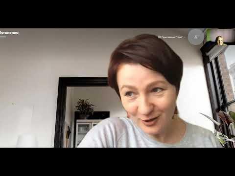 Ольга отзыв Энергетические практики