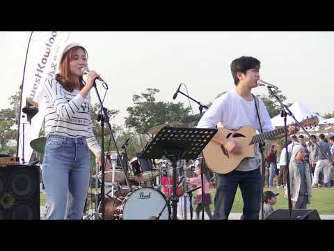 Just The Way You Are (Bruno Mars) cover by SUNSET OR RISE @ 自由約 (10 Dec 2017)