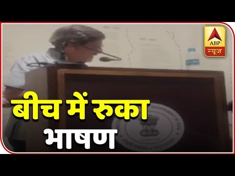Amol Palekar's Speech Interrupted After He Criticises Govt | ABP News