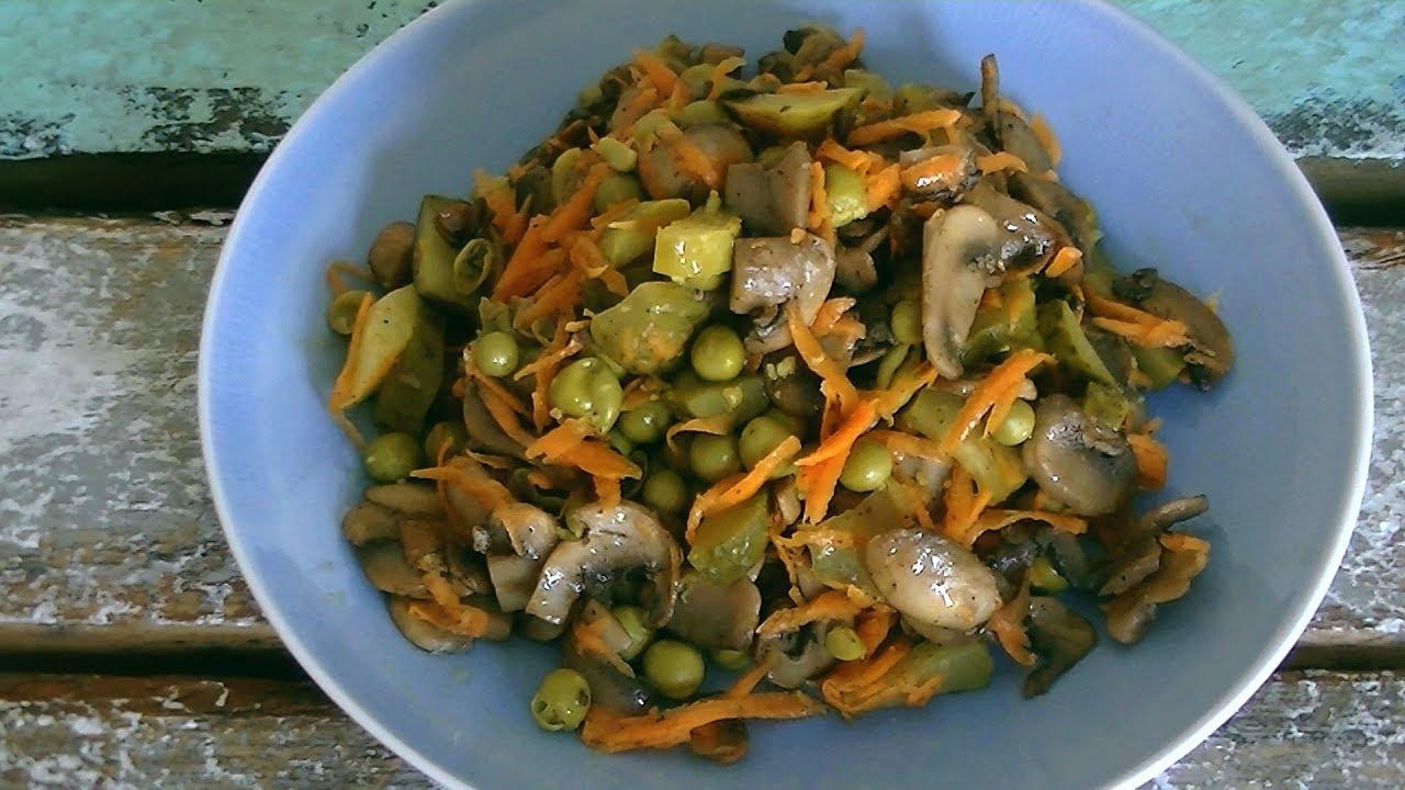 Тёплый салат с шампиньонами. Без майонеза. Очень вкусно!