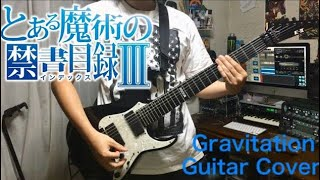 Thanks for watching!!! Guitar-E-II MR-SEVEN [drop A] efect-BIAS FX ...