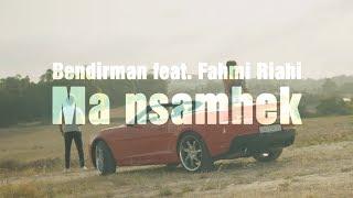 Bendirman feat. Fahmi Riahi - Ma nsamhek I بنديرمان - فهمي الرياحي ـ ما نسامحك