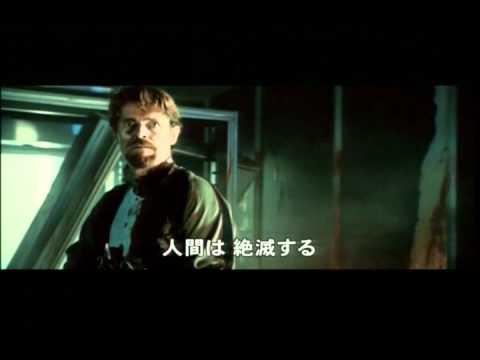 映画『デイブレイカー』予告編