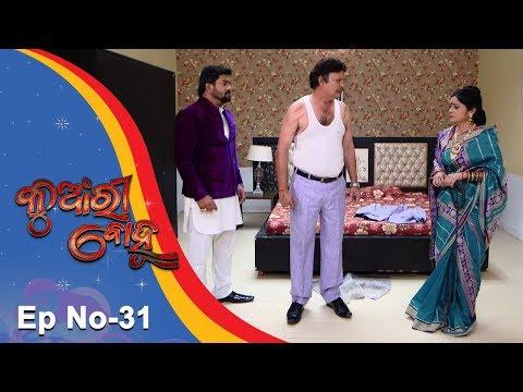 Kunwari Bohu | Full Ep 31 | 12th Nov 2018 | Odia Serial – TarangTV thumbnail