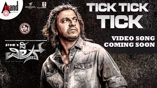 Tick Tick Tick Song Coming Soon | The Villain | Dr.ShivarajKumar |Sudeepa |Prem |Arjun Janya