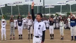 東総地区少年野球連盟夏季大会 千葉日報杯予選.