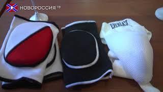 Сборная ДНР по голболу представит Республику в Беларуси