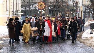 Фестиваль вертепів відбувся у Коломиї
