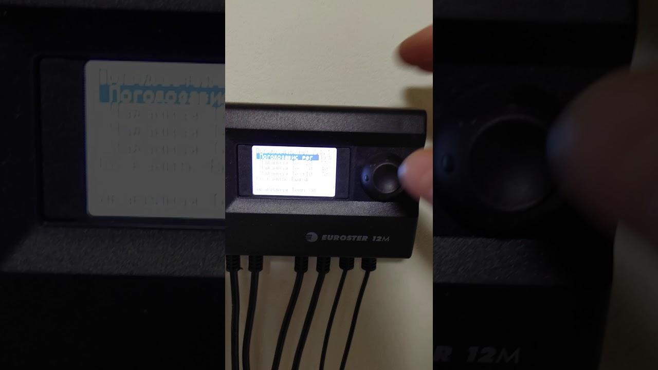 Таймень 10 и контроллер. Обзор Александа с группы Ватсапп Альтернативная энергия.