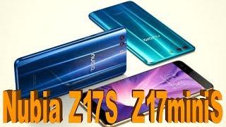 zTE Nubia Z17S и Z17miniS полный обзор