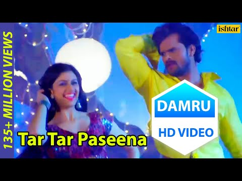 Khesari Lal Yadav का सुपरहिट # VIDEO SONG | Tar Tar Paseena | Damru | Latest Bhojpuri Song 2018