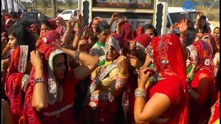New Rajasthani Wedding Dance 2018 | New Dj Song | New Villlage Marriage Dance