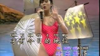 Hokkien Song - 成功的条件 Cheng Gong De Tiao Jian