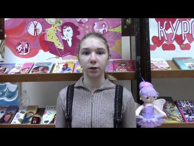 Изображение предпросмотра прочтения – МарияСадовникова читает произведение «Тучи» М.Ю.Лермонтова