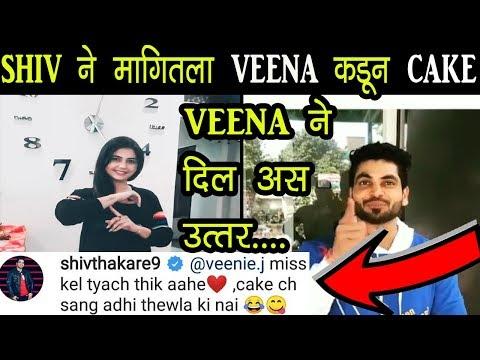 Bigg Boss Marathi 2 Today   OMG Veena Shiv Funny Chat On Instagram, Shiv Thakre BBM2 Winner, Parag