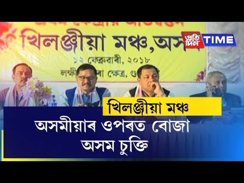 Assam accord cannot solve problems of Asomiya people: ULFA Leader Anup Chetia