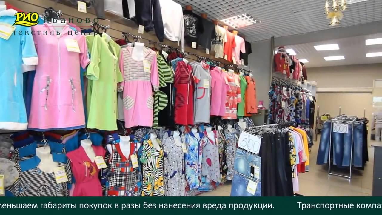 Иваново рио женское белье шопен шоу массажеры