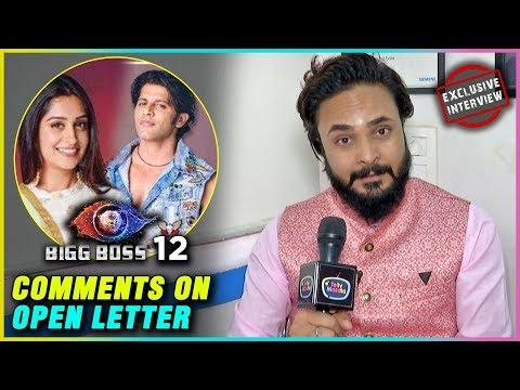 Ex Bigg Boss 12 Saurabh Patel Reacts On Dipika, Karanvir Bohra Open Letter   Exclusive Interview