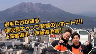 ORANGE-TV.jp by SHIMIZU S-PULSE.