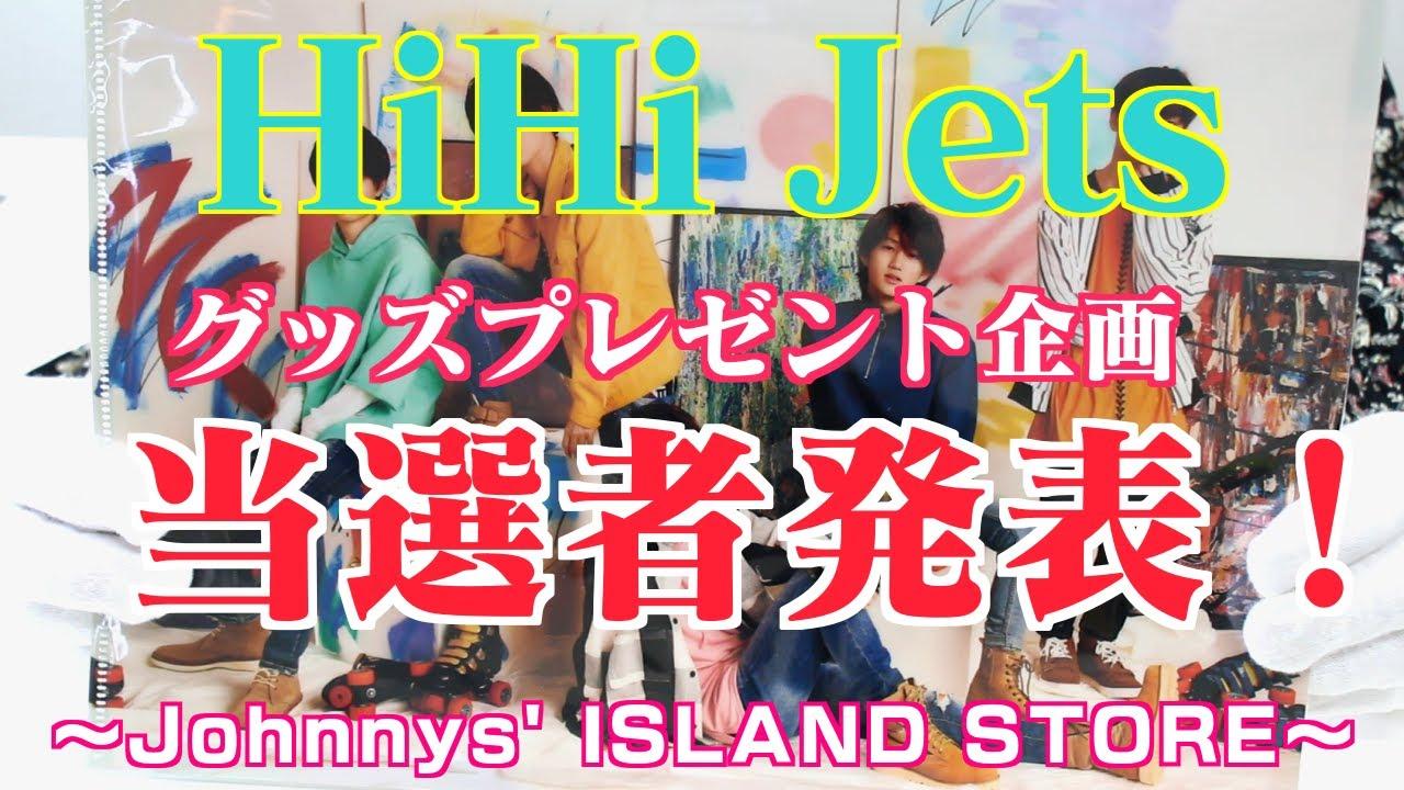 ストア オンライン Island