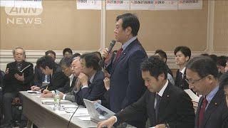 カジノ管理委発足 「IR疑獄でなぜ強行」野党が反発(20/01/07)