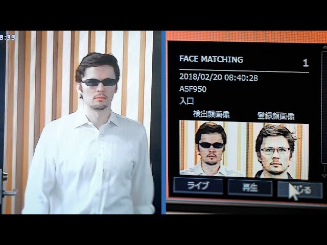Panasonic Launches Deep Learning Facial Recognition System FacePRO®