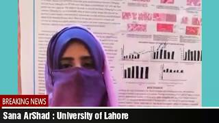 Sana Arshad from University of Lahore, first national conference on Medicinal Plant Research at KIU